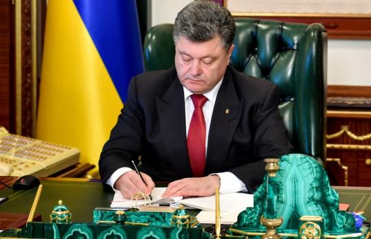 Порошенко подписал закон о прокуратуре и антикоррупционные законы Електронні вісті