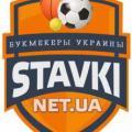 stavki.net.ua