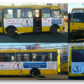 Разновидности рекламы в маршрутках Киева