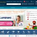 """Интернет магазин """"Посуда на Дом"""""""