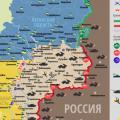 Ситуация в зоне АТО - карта на 11.01.2016