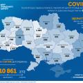 Коронавирус COVID–19 в Украине - карта на 01.05.2020
