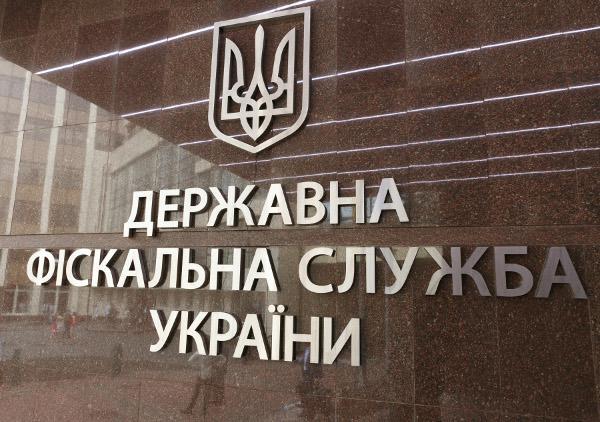 ГФС: Поступления всводный бюджет загод увеличились на120 млрд грн