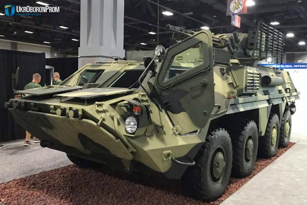 Украина представила минибронетранспортер «Фантом-2» навыставке вСША