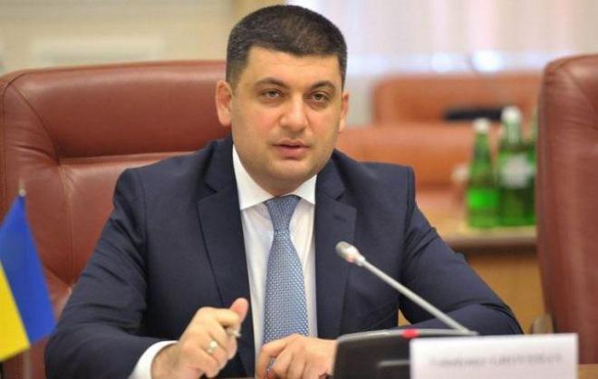 Премьер поведал , сколько Украина тратит наобслуживание внешнего долга
