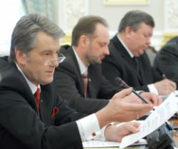 Фото: www.president.gov.ua