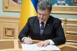 Новое военно-административное деление введено на Украине