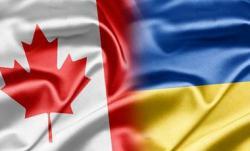 Канада сделала еще один шаг к ратификации Соглашения о свободной торговле с Украиной