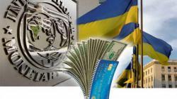 Вопрос предоставления транша Украине исчез из повестки дня совета директоров МВФ