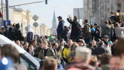 Следственный комитет России: Участникам митингов в Москве выплачивали денежное вознаграждение