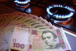 Постановление об отмене абонплаты за газ вступило в силу