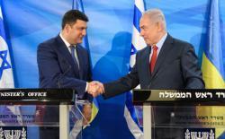 Украина и Израиль подписали ряд документов о двустороннем сотрудничестве