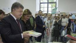"""Порошенко объявил победителей """"Украинской книги года"""""""