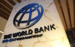 Всемирный банк планирует закупать через ProZorro товары и услуги для своих проектов в Украине