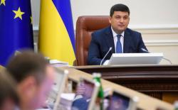 Кабинет Министров Украины запускает процедуру продажи лицензий связи 4G