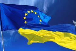 Вступило в силу Соглашение об ассоциации между Украиной и Евросоюзом