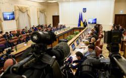 Бюджет на 2018 год является бюджетом роста экономики, - Владимир Гройсман