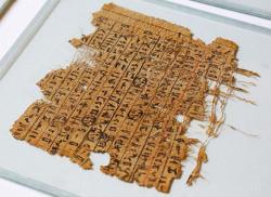 Учеными раскрыта тайна строительства Великой пирамиды в Гизе