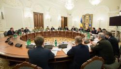Концепция СНБОУ реформирования и дальнейшего развития системы управления государством утверждена Президентом Украины