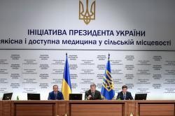 Президент призвал народных депутатов не затягивать с принятием медицинской реформы
