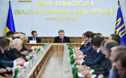 Есть все законные основания для защиты лесных угодий Украины от незаконной вырубки - Президент