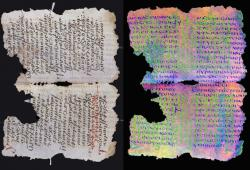 В монастыре Святой Екатерины на Синае нашли уникальные тексты