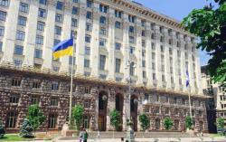 В Киеве не назначены более 40 руководителей коммунальных предприятий