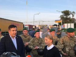 Михаил Саакашвили и Юлия Тимошенко во время перехода границы Украины