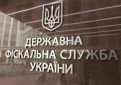 В Николаевской области более 3 млрд. грн. получили местные бюджеты от уплаты НДФЛ