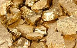 Новая гипотеза о рождении запасов золота и урана во Вселенной