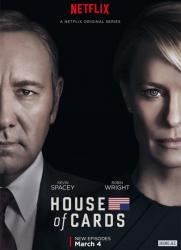 """Компания Netflix объявила о завершении сериала """"Карточный домик"""""""