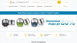 Купить софиты в Киеве