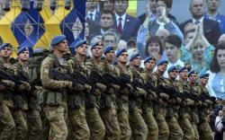 Сегодня отмечается День защитника Украины