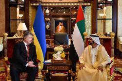 Украина и ОАЭ будут активизировать практическое взаимодействие по ряду стратегических направлений сотрудничества