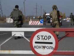 Госпогранслужба усилила меры безопасности из-за ситуации в ОРДЛО