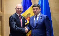 Украина и Молдова скоординировали дальнейшие действия в рамках выполнения Дорожной карты сотрудничества