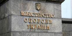 Правительство одобрило изменения в Стратегический оборонный бюллетень Украины