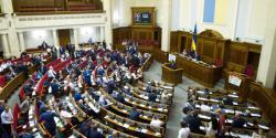 Рада приняла в первом чтении законопроект об Избирательном кодексе