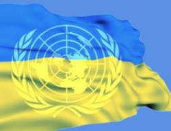 Правительство Украины и ООН в Украине подписали Рамочную программу партнерства на 2018-2022 годы