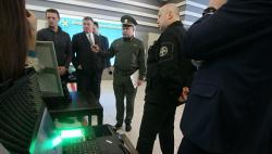 В Украине начали тестировать систему биометрического контроля на границе с РФ