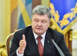П.Порошенко: Украина завершает 2017 год рядом важных достижений и должна ускорить экономический рост