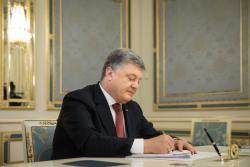 Президент подписал Закон о Государственном бюджете Украины на 2018 год