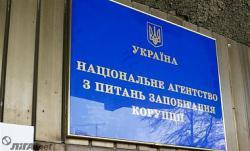 В Украине стартовал новый этап подачи е-деклараций