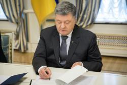 Президент одобрил ратификацию соглашения с Фондом международного развития ОПЕК