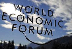 В Давосе начинает работу Всемирный экономический форум
