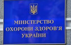 В Украине стартовала медицинская реформа