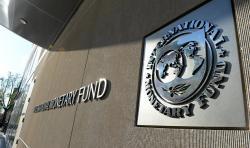 В МВФ назвали главные условия для возобновления финансирования Украины