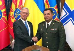 Министр обороны США призвал одобрить проект закона о нацбезопасности Украины