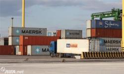 В Украине создано Экспортно-кредитное агентство