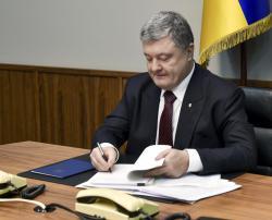 Президент подписал Закон о реинтеграции Донбасса